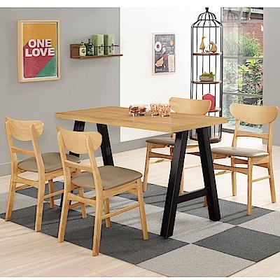 MUNA 艾格妮4尺餐桌(1桌4椅)艾格妮皮餐椅 120X60X74.5cm