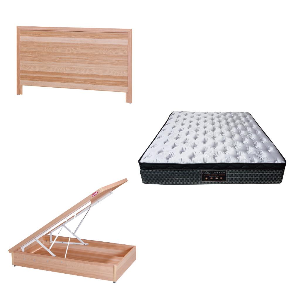綠活居 梅可3.5尺單人床台三式組合(床頭片+後掀床底+抗菌天絲彈簧床墊)五色可選
