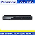 Panasonic國際牌 DVD播放器 DVD-S500GT-K