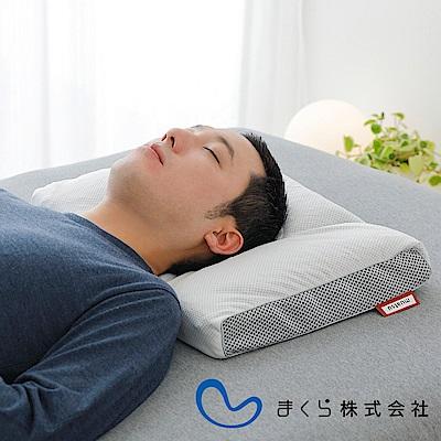 MAKURA muatsu 男的抗菌枕