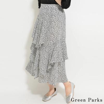 Green Parks 碎花柄不對襯波浪分層裙