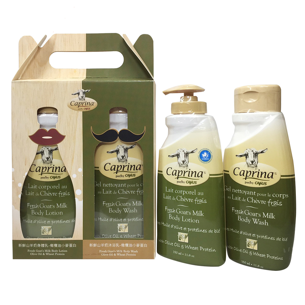 Caprina肯拿士 新鮮山羊奶典藏禮盒-橄欖油與小麥蛋白沐浴乳+乳液350ml各一瓶