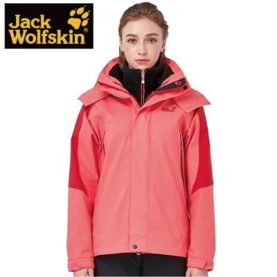 【Jack wolfskin 飛狼】女 撞色防水防風透氣外套(Sympatex防水科技) 單件式『粉紅』