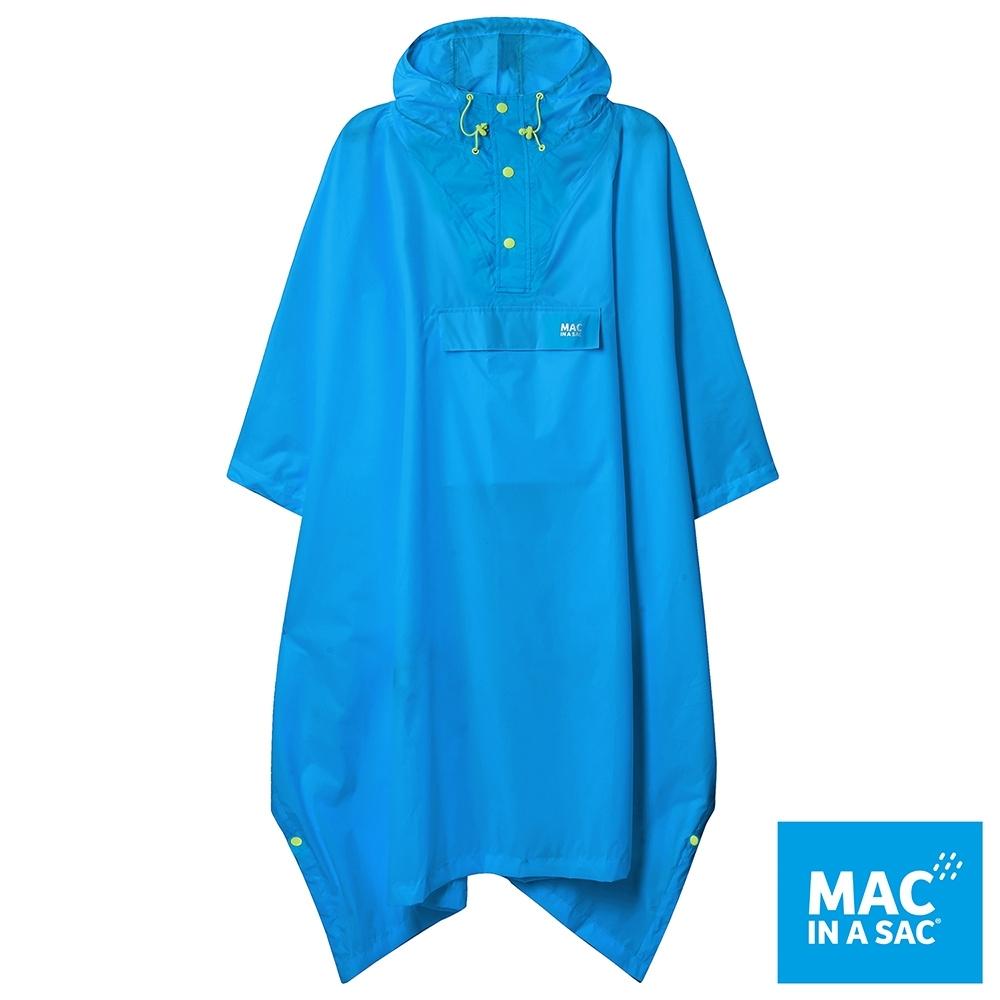 【MAC IN A SAC】中性款輕巧袋著走快穿成人斗篷式雨衣MNS041螢光藍