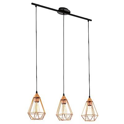 EGLO歐風燈飾 工業風黑金雙色三燈式吊燈(不含燈泡)