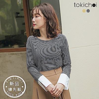 東京著衣-經典百搭條紋拼接襯衫袖上衣-S.M.L(共兩色)