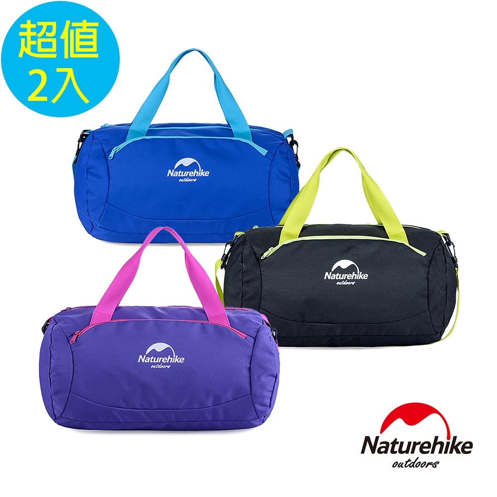 Naturehike 20L繽紛亮彩乾濕分離運動休閒包 肩背包 提包 2入組