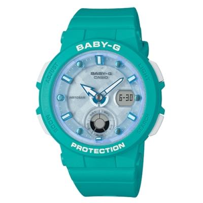 CASIO 卡西歐BABY-G 夏日防水雙顯電子錶(BGA-250-2A)