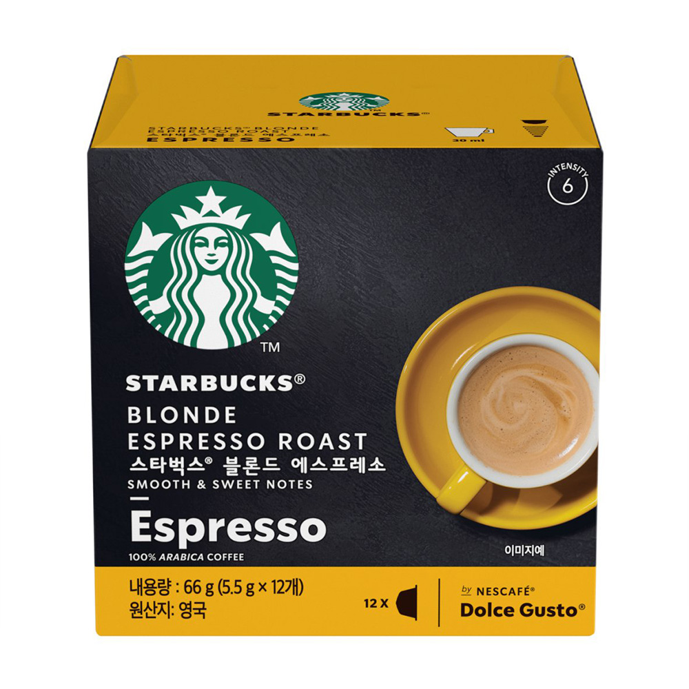 星巴克黃金烘焙義式濃縮咖啡膠囊