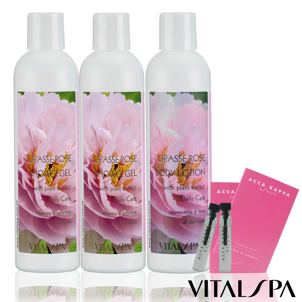 VITALSPA 格拉斯玫瑰沐浴乳250mlX2格拉斯玫瑰身體乳250ml+AK玫瑰迷漾香