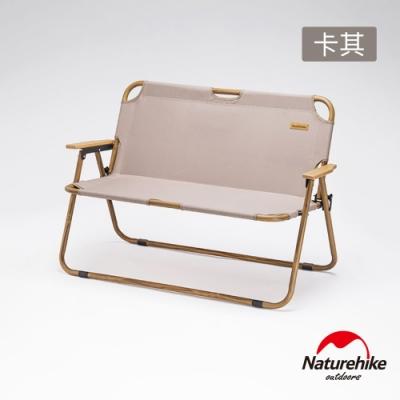 Naturehike 舒野戶外便攜式質感木紋雙人折疊椅 釣魚椅 休閒椅 卡其色-急