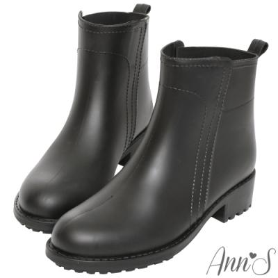 Ann'S降雨量高-經典素面短筒雨靴