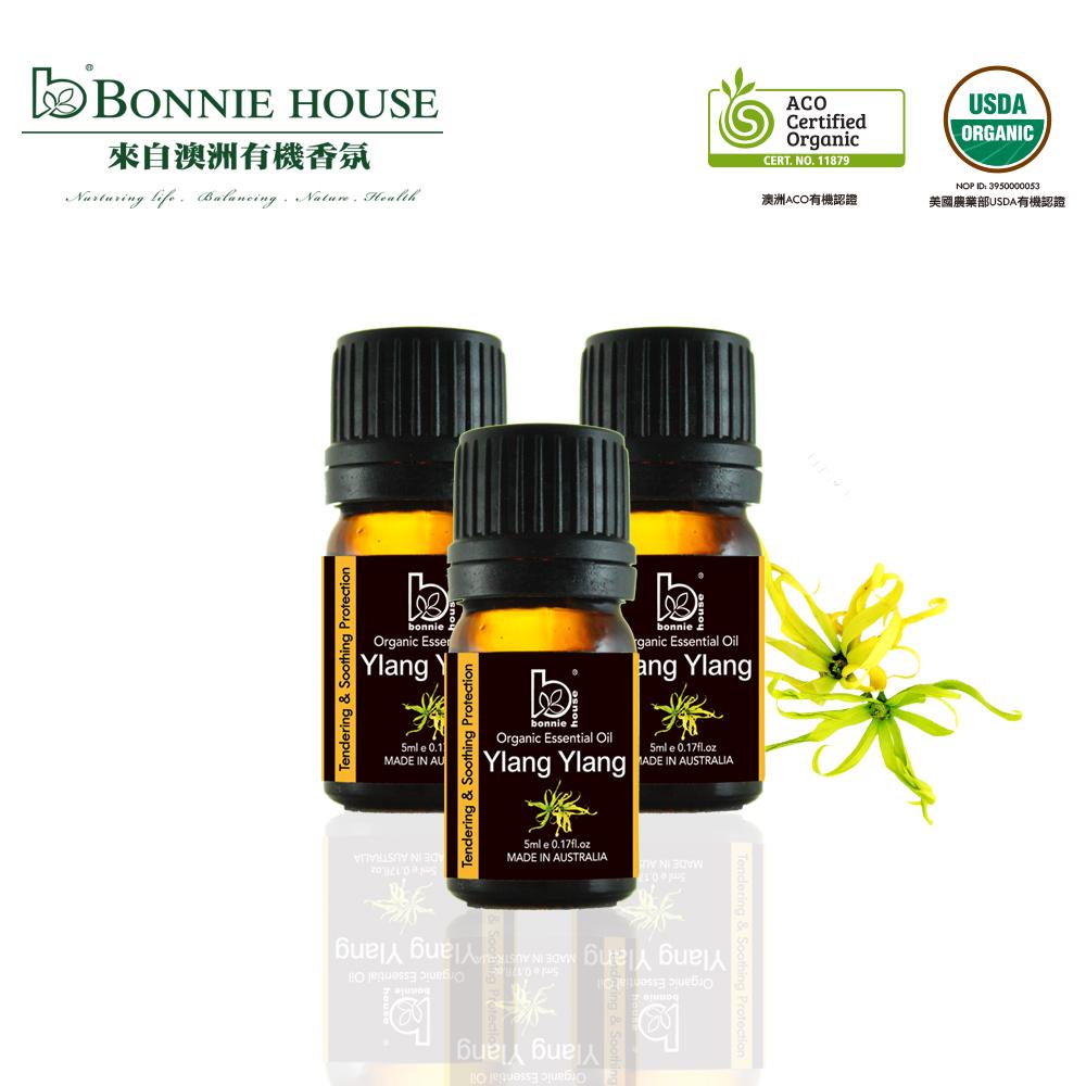 Bonnie House 雙有機認證依蘭依蘭精油5ml3入組