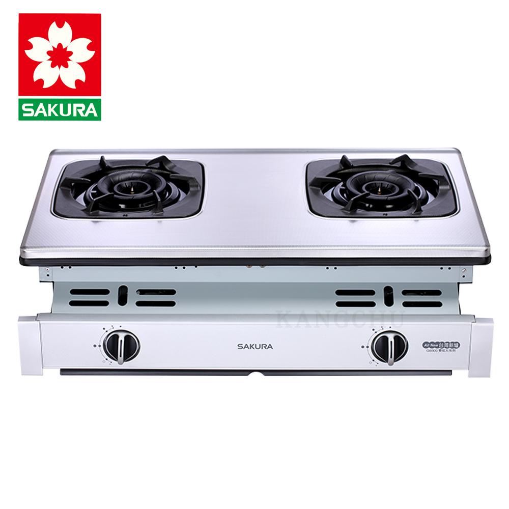 (下單登記送900)櫻花牌 G6900S 創新專利雙炫火不鏽鋼崁入式雙口瓦斯爐(天然)