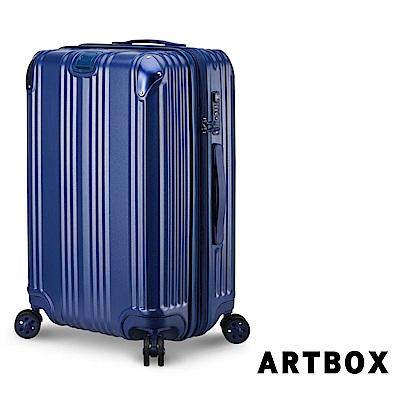 【ARTBOX】嵐悅林間 20吋平面V槽抗壓霧面可加大行李箱 (寶藍)