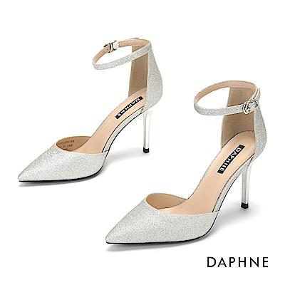 達芙妮DAPHNE 高跟鞋-閃耀金蔥踝帶縷空尖頭鞋-銀