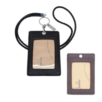 玩皮工坊-真皮十字紋牛皮掛脖證件包證件套證件夾CB64