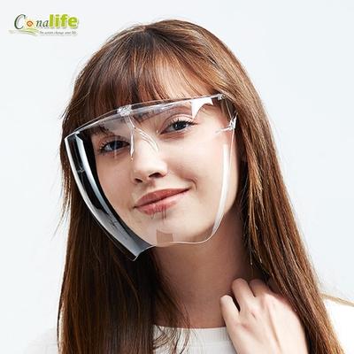 Conalife 抗疫神器 高清防霧隔離眼鏡款防護面罩(2入)