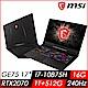(登記送500購物金) MSI微星 GE75 10SF-280TW 17吋電競筆電(i7-10875H/16G/RTX2070-8G/1T+512G/Win10Pro/FHD/240Hz product thumbnail 1