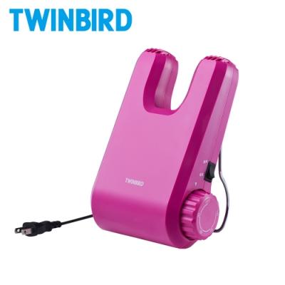日本TWINBIRD 消臭抗菌烘鞋乾燥機 SD-5500TWP 桃色