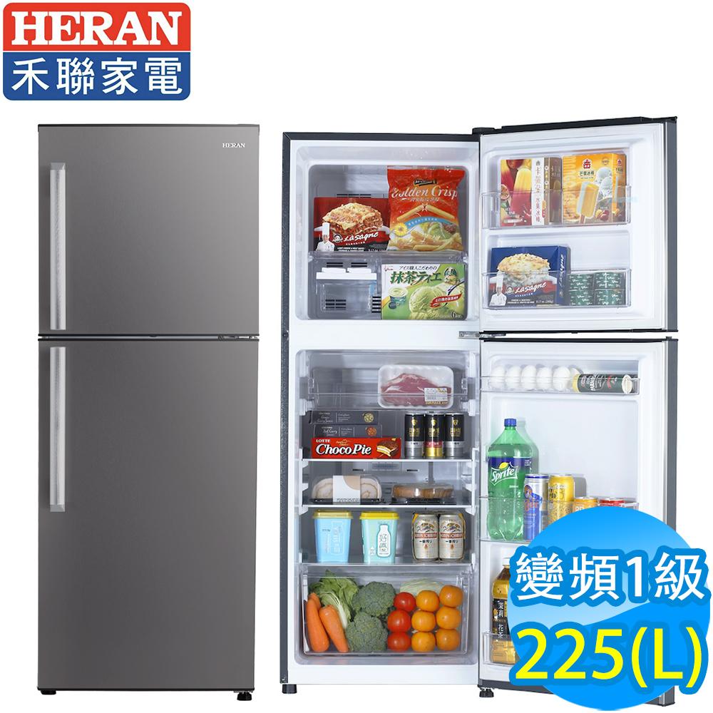[下單再折]HERAN禾聯 225L 1級變頻2門電冰箱 HRE-B2381V(S)