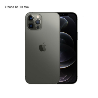 Apple iPhone 12 Pro Max  256G-5G手機