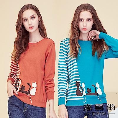 【麥雪爾】側邊橫條印花貓咪刺繡針織衫-共兩色