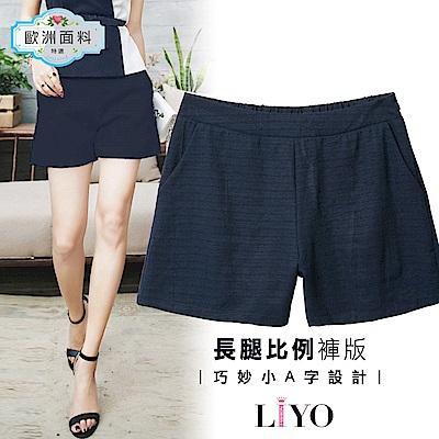 褲子中腰後鬆緊OL透氣短褲LIYO理優-歐洲進口面料O821001 S-XL