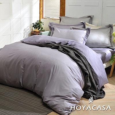HOYACASA簡單生活 加大300織長纖細棉被套床包四件組-莉娜紫