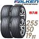 【飛隼】AZENIS FK510 SUV 高性能輪胎_四入組_255/50/19 product thumbnail 2