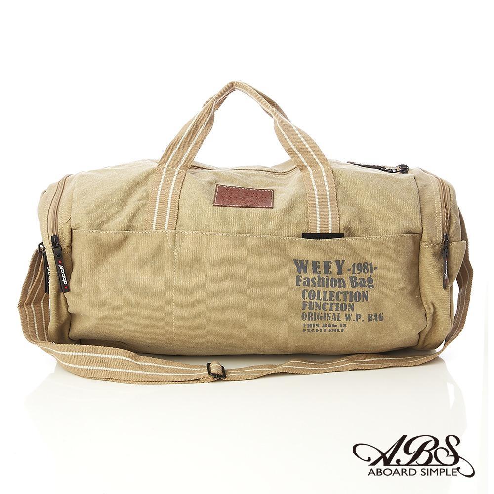 ABS 多功能帆布圓筒旅行袋 行李袋 工具包 收納包 露營收納(卡其)1027