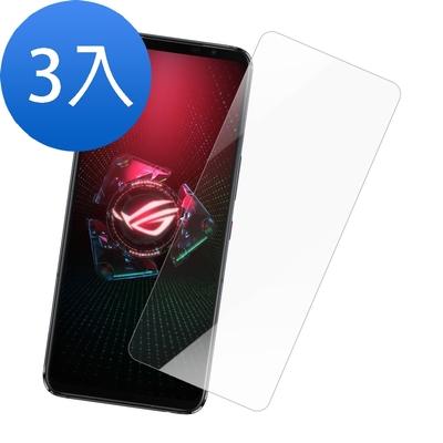 [超值3入組] 華碩 ROG Phone 5 保護貼 ZS673KS 高清 透明 手機 保護貼 鋼化膜 (華碩ROGPhone5保護貼)