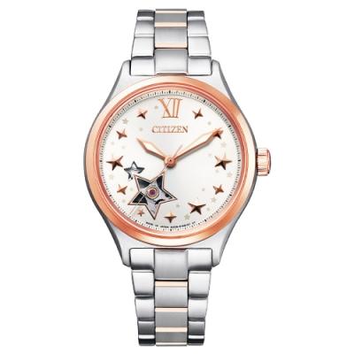 CITIZEN 群星環繞優雅機械腕錶-銀x玫瑰金-PC1009-78B-34mm