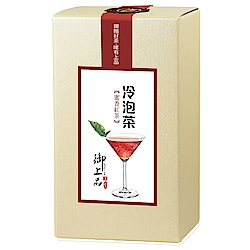 御上品 冷泡茶-蜜香紅茶(75g)