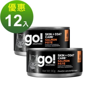 Go! 德國貓罐 豐醬野生鮭 90克12件組 (罐頭 肉泥 鮭魚 雞肉)