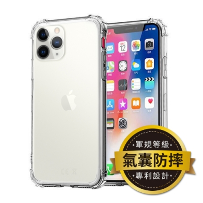 [Adpe] iPhone 11 Pro Max 四角防摔透明矽膠手機保護殼