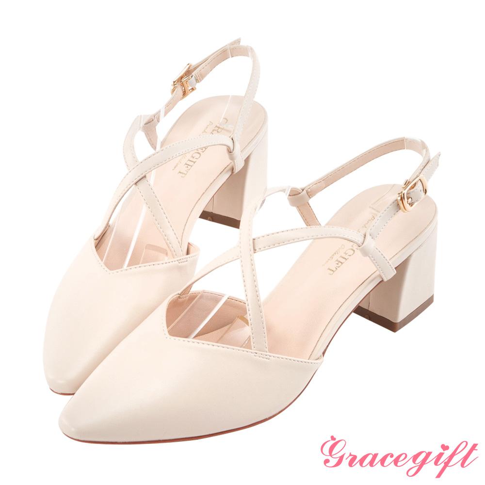 Grace gift-交叉繫帶後空跟鞋 米白