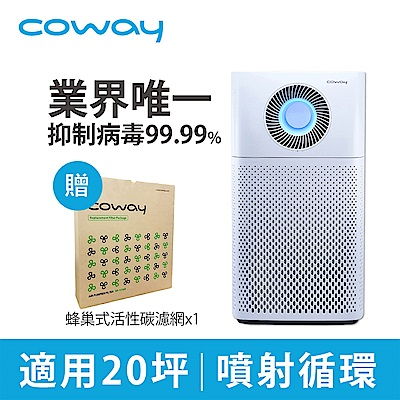 Coway 20坪 綠淨力噴射循環空氣清淨機 AP-1516D 送蜂巢式活性碳濾網