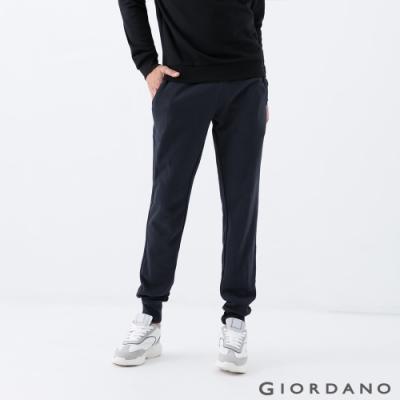GIORDANO  男裝雙層空氣布束口褲 - 06 標誌海軍藍