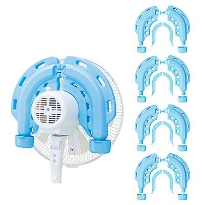 勳風節能雙用晶片組(防滴水設計)(HF-B1419H)-四入組