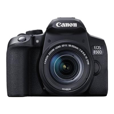 Canon EOS 850D 18-55mm IS STM 變焦鏡組(公司貨)