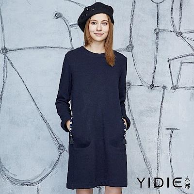 【YIDIE衣蝶】棉質素色內刷毛休閒短洋裝-藍