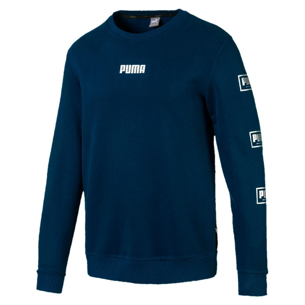 PUMA-男性基本系列Holiday圓領衫-直布羅陀海藍-歐規