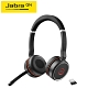 【Jabra】Evolve 75 UC藍牙耳機麥克風 product thumbnail 2