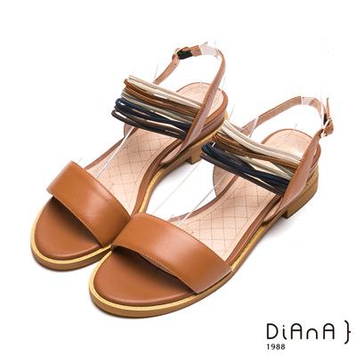DIANA 時尚焦點-多彩彈性帶羊皮涼鞋-棕