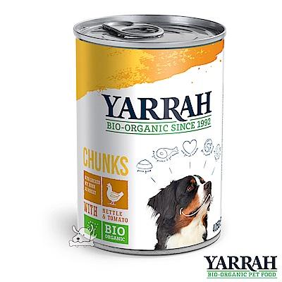 YARRAH 歐瑞 荷蘭 有機狗罐 鮮嫩雞肉 400g x 6罐