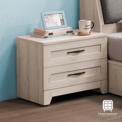漢妮Hampton珍尼絲床頭櫃-50x40x48cm