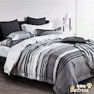 Betrise遐思  雙人-3M專利天絲吸濕排汗四件式兩用被床包組