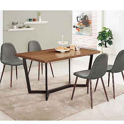 MUNA 依丹4.3尺餐桌(1桌4椅)柯亞淺灰布餐椅 130X80X75cm