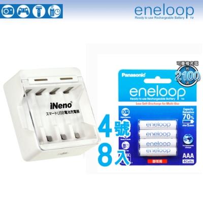 Panasonic-eneloop低自放鎳氫充電電池(4號8入+iNeno 401充電器)